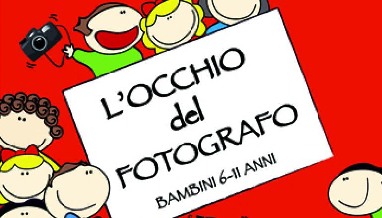 Laboratorio di Fotografia per bambini dai 6 agli 11 anni a Borgo Pio
