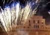 Rievocazione Storica della Girandola 2016 a Piazza del Popolo