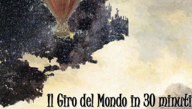 Al Planetario di Roma Il Giro del mondo in 30 minuti