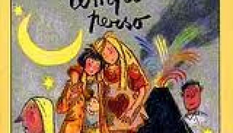 Club dei lettori coraggiosi per bambini e ragazzi alla libreria Tra le Righe