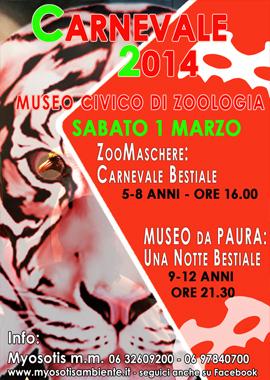 Carnevale al Museo di Zoologia