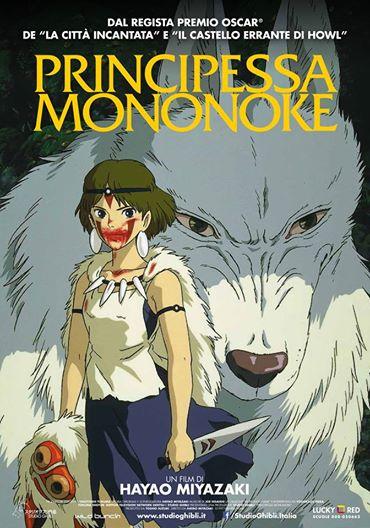 principessa-mononoke