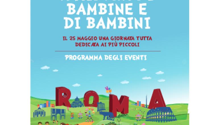Roma, la città a misura di bambine e di bambini