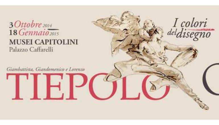 Mostre da vedere con i bambini a Roma Tiepolo. I colori del disegno
