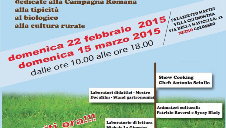 Territori Bio Tipici è l'iniziativa della Società Geografica Italiana Onlus dedicata alla Campagna Romana, e ai prodotti stagionali.