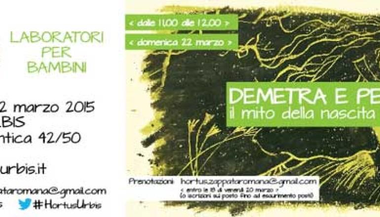 Festa di Primavera all'Hortus Urbis al Parco dell'Appia