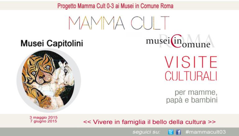 Alla Scoperta di Roma anche con i bimbi piccoli con Mamma Cult