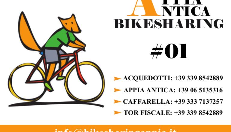 Bike Sharing al Parco dell'Appia Antica