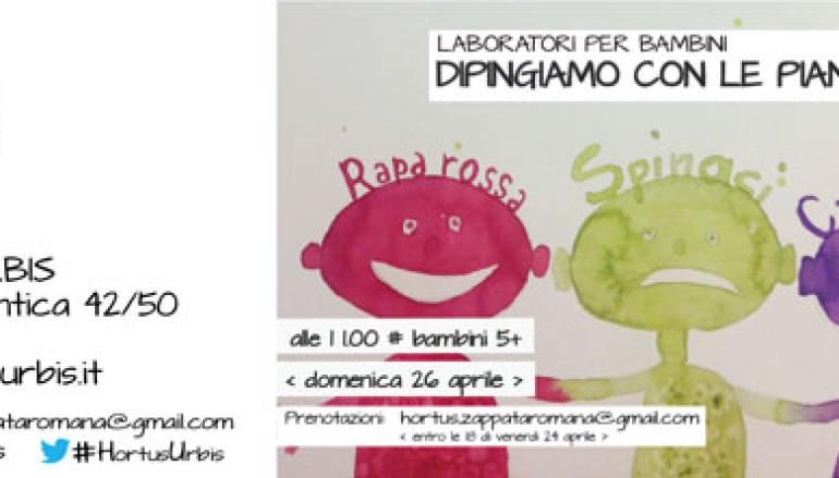 Dipingiamo con le Piante Tintorie al Parco dell'Appia Antica