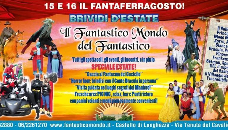 Ferragosto a Roma con i Bambini al Castello di Lunghezza