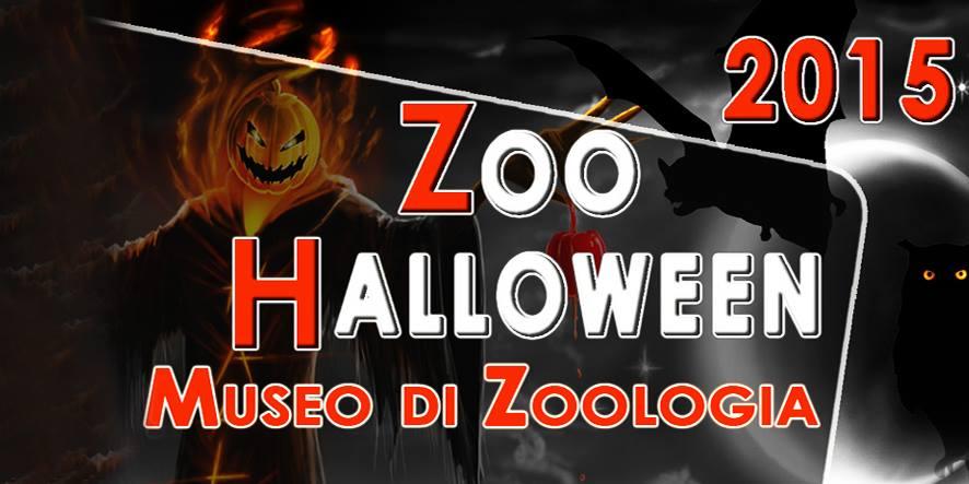 halloween 2015 al museo di zoologia