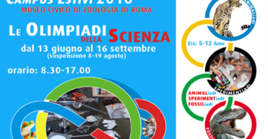 Centri estivi a Roma 2016 al Museo di Zoologia